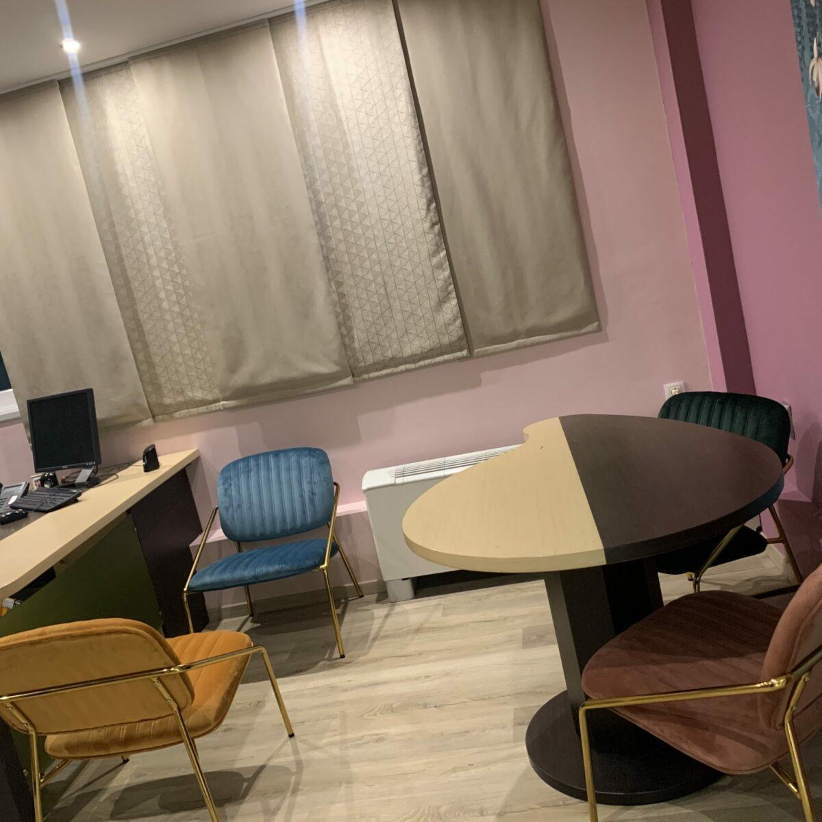 Το Ινστιτούτο μας – main office